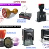 Rubber Stamp and Company Seal Maker in Lagos, Nigeria